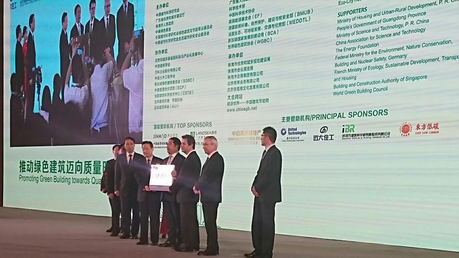 5 villes chinoises primées Eco-cités pilotes franco-chinoises, et engagées dans la certification HQE Aménagement™ avec l'appui du Groupe CSTB