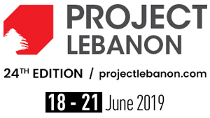 Salon Project Lebanon, Beyrouth, Liban